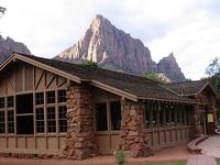 Zion Nature Center-Zion Inn