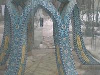 Zahir-Od-Dowleh Cemetery