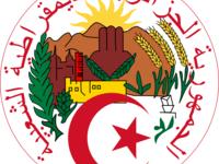 Consulate of Algeria