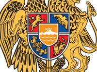 Honorary Consulate of Armenia