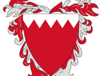 Honorary Consulate of the Kingdom of Bahrain