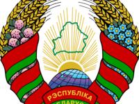 Embassy of Belarus