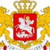 Honorary Consulate of Georgia