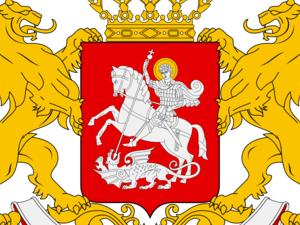 General Consulate of Georgia
