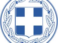 Consulate of Greece
