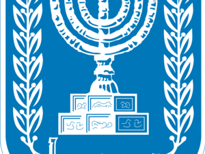 Embassy of the State of Israel