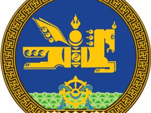 Honorary Consulate of Mongolia - Frankfurt
