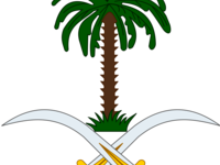 Embassy of the Kingdom of Saudi Arabia