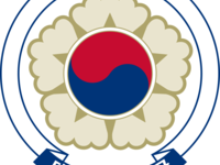 Consulate General of the Republic of Korea - Seattle