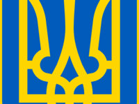 Embassy of Ukraine - Consular Department, Bucharest