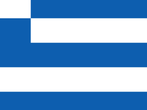 Hellenic Tourism Organization, Directorate for the Dodecanese Islands