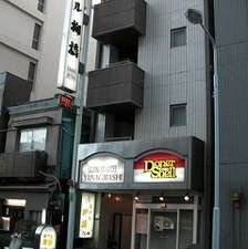 Hotel Yanagibashi