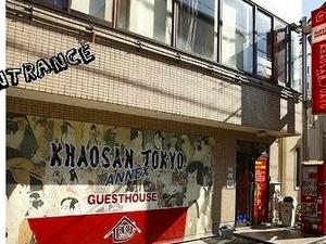 Khaosan Tokyo Asakusa Annex