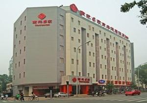 Nanyuan Inn Zhongshan Branch