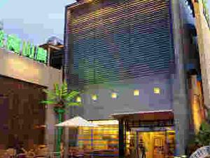 Toong Mao Kao-Shang-Ching Hotel Kenting, Pingtung
