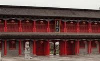 Best Western Dongjin Taoyuan