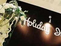 Holiday Inn Bordeaux Sud