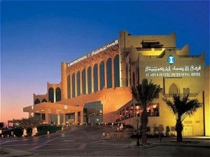 Intercontinental Al Ahsa