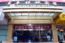 Dongdan Yindi Business Hotel W