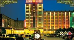 Xinxiang Business Hotel