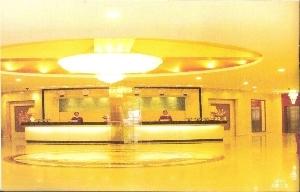 Jinmantang International Hotel