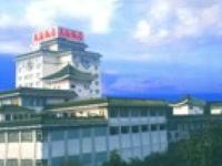 National Hotel Sichuan