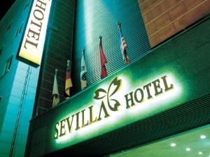 Sevilla Incheon Airport Hotel
