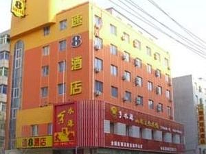Super 8 Hotel Shenyang Chenxi