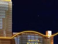 Royal King Hotel Beijing