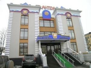 Atlantida Hotel