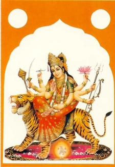 Lord Durga