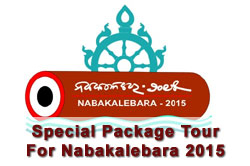 NABAKALEBAR PURI DHAM SPECIAL Photos