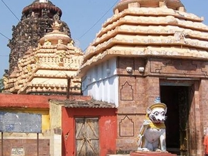 The Pride Of Odisha Photos