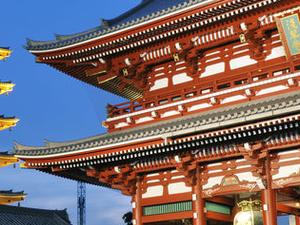 14-Day Classic Japan Tour: Nikko, Hakone, Takayama, Hiroshima and Kyoto from Tokyo Photos
